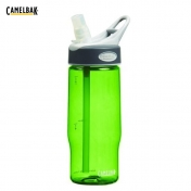 Camelbag Better Bottle 0,5L Forest