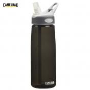 Camelbag Better Bottle 0,75L Black