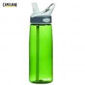 Camelbag Better Bottle 0,75L Forest