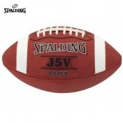 Aikuisten Spalding J5V SILVER nahkapallo