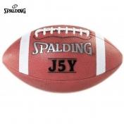 Juniorien Spalding J5Y nahkapallo